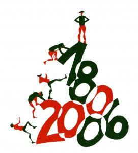 Logo 200e